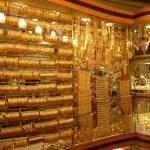 Dubai Gold Markets