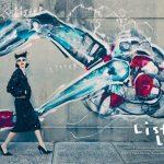 The Fashion Bible – Australian Vogue