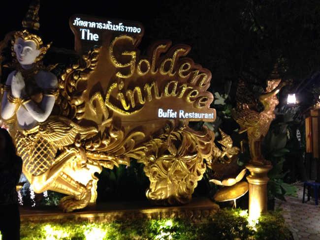 Phuket-FantaSea (56)