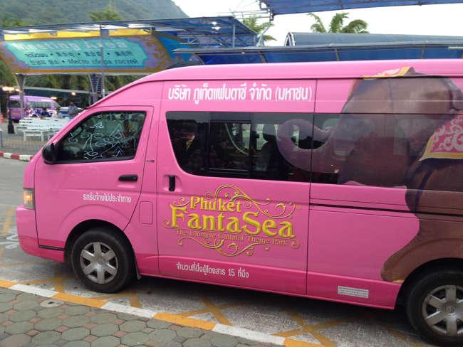 Phuket-FantaSea (63)
