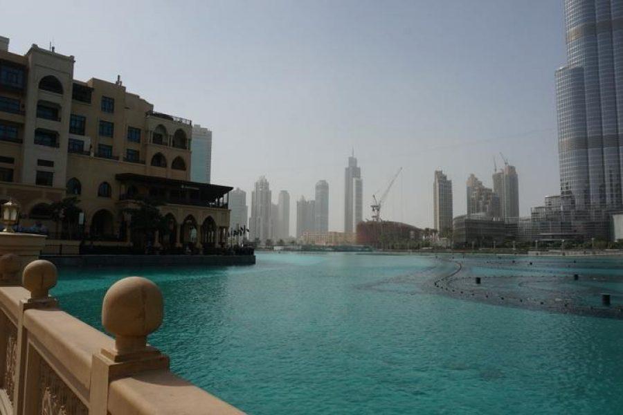 My Holiday in Dubai