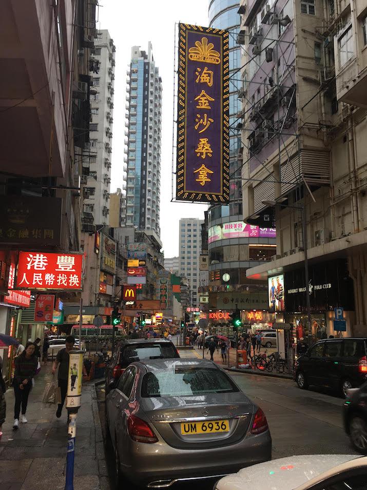 Jordan Hong Kong - Emilia Rossi